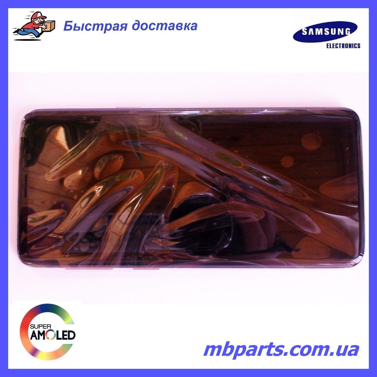 Дисплей с сенсором Samsung G960 Galaxy S9 Gold, GH97-21696E