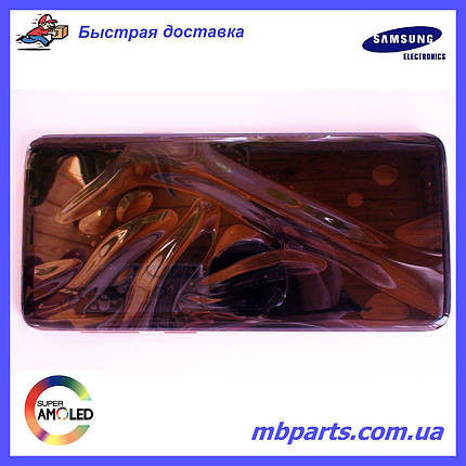 Дисплей с сенсором Samsung G960 Galaxy S9 Gold, GH97-21696E, фото 2