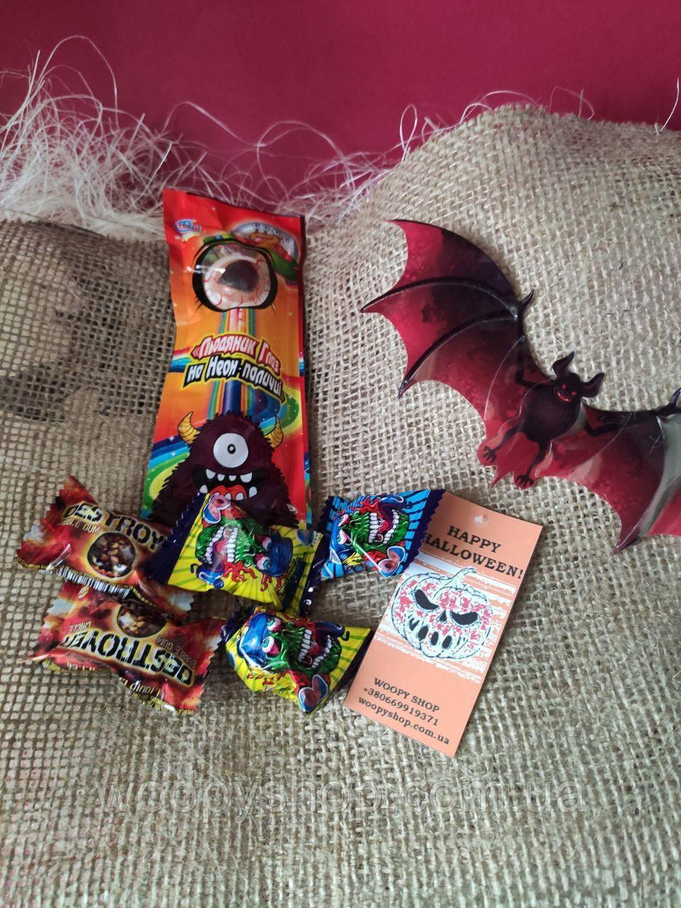 Набор сладостей Хэллоуин WOOPY #1 маленький