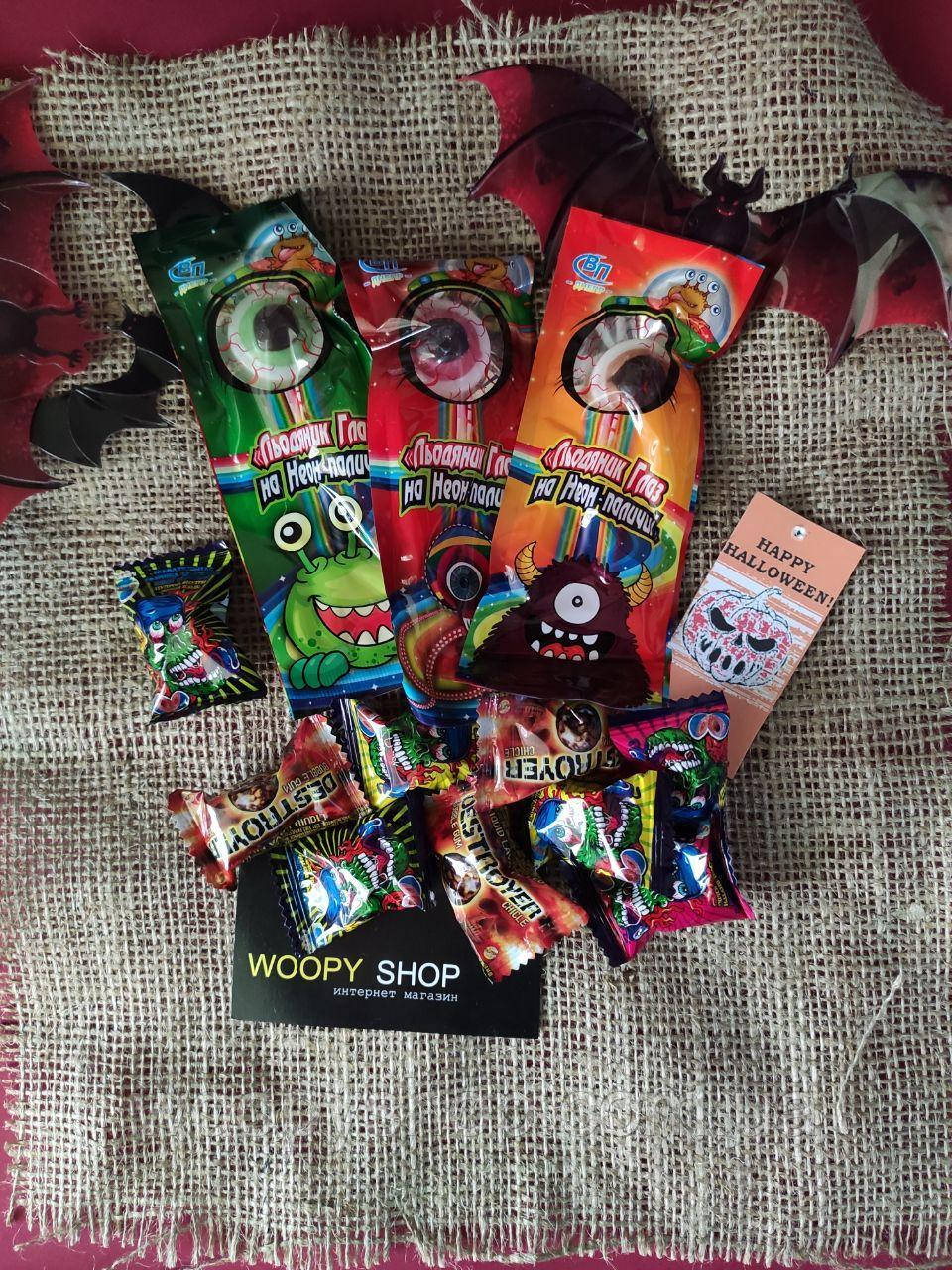 Набор сладостей Хэллоуин WOOPY #2 большой