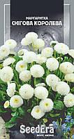 Семена цветов для клумб Маргаритка Снежная королева, 0.1 г, SeedEra, Семена цветущих растений, садовых цветов