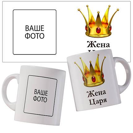 Чашка Дружина царя., фото 2