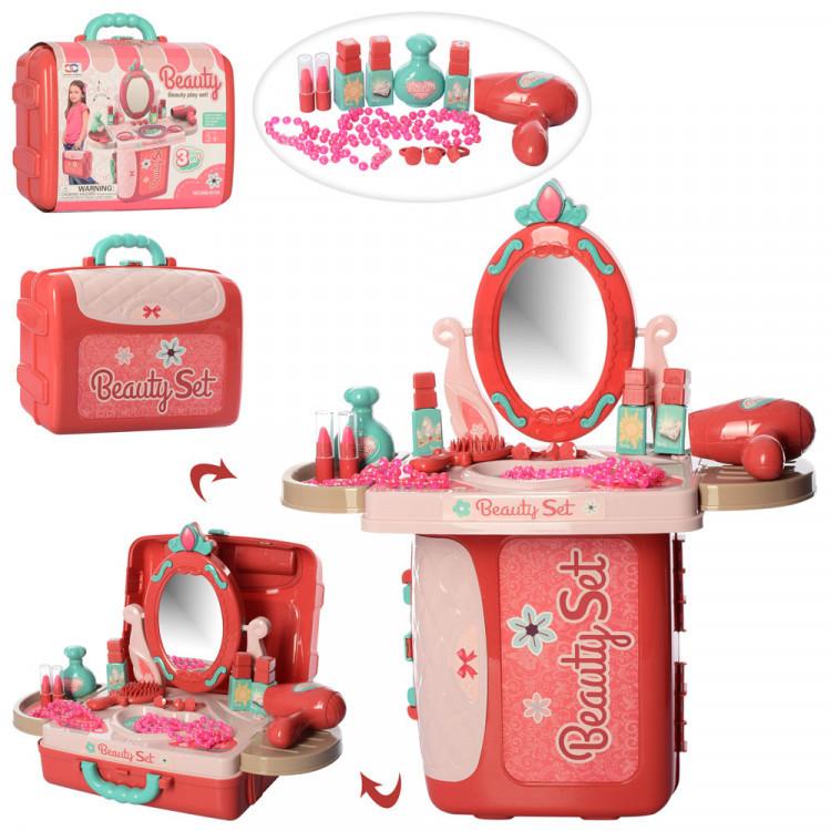 """Трюмо для девочек """"Салон красоты в чемоданчике"""" 008-973A"""