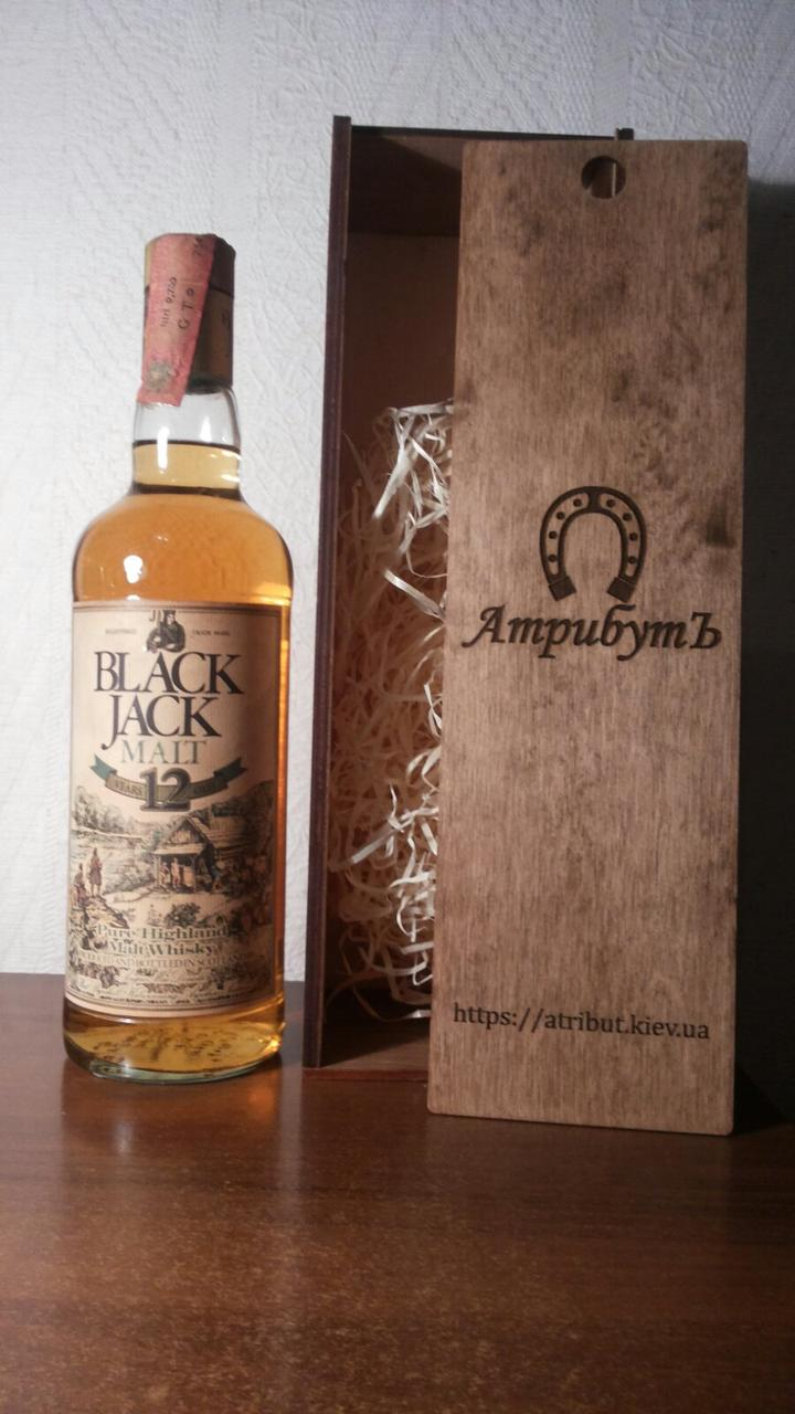 Виски 1970-е г.г. Black Jack Шотландия 12 лет выдержки Винтаж