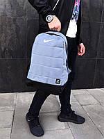 Рюкзак городской мужской, женский, Nike AIR (Найк) Реплика Логотип Белый