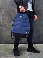 Рюкзак городской мужской, женский, Nike AIR (Найк) Синий Реплика Логотип Белый