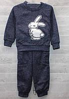 """Спортивний костюм з принтом на дівчинку 92-116 см """"SKAZKA"""" купити недорого від прямого постачальник"""