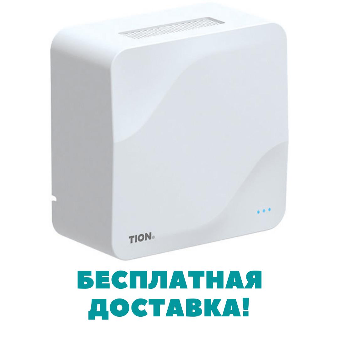 TION БРИЗЕР LITE Компактное устройство приточной вентиляции