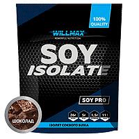 Соевый протеин изолят Willmax Soy Isolate (900 г) виллмакс шоколад