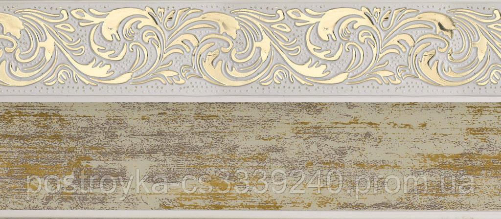 Лента декоративная на карниз, бленда Ажур 4 №313 70 мм на усиленный потолочный карниз КСМ