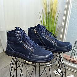Чоловічі сині черевики, натуральна шкіра нубук