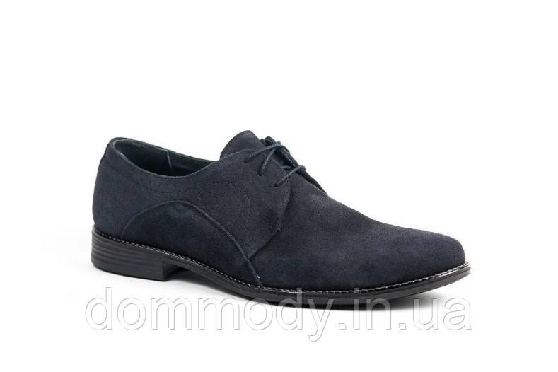 Туфли мужские из замши Mag blu