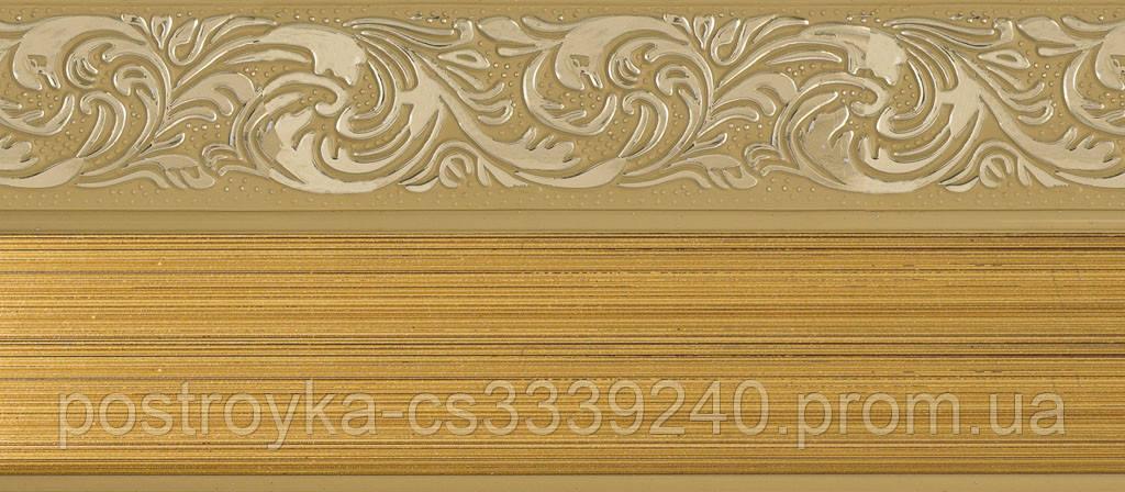 Лента декоративная на карниз, бленда Ажур 4 №340 70 мм на усиленный потолочный карниз КСМ