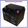 Аккумулятор LiFePo4 12V 50Аh НТ12 8-50 Luxeon