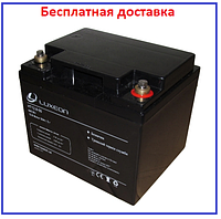 Аккумулятор LiFePo4 12V 50Аh НТ12 8-50 Luxeon, фото 1