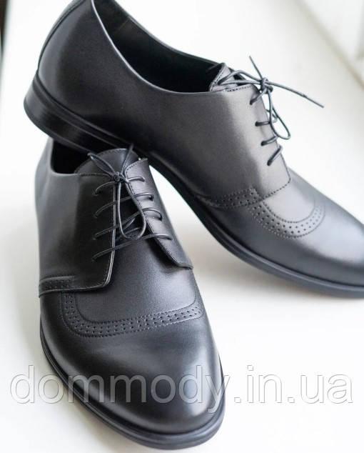 Туфли мужские из кожи Chuck
