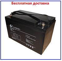 Аккумулятор LiFePo4 12V 100Аh НТ12 8-100 Luxeon, фото 1