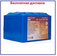 Аккумулятор LP LiFePo4 12V 90Ач (BMS 80A), фото 1