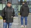 Жіноча куртка демісезонна з рукавом довяз, з 52 по 60 розмір