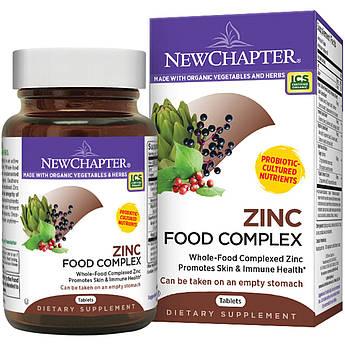 Натуральный пищевой комплекс с цинком, Zinc Food Complex, New Chapter, 60 таблеток