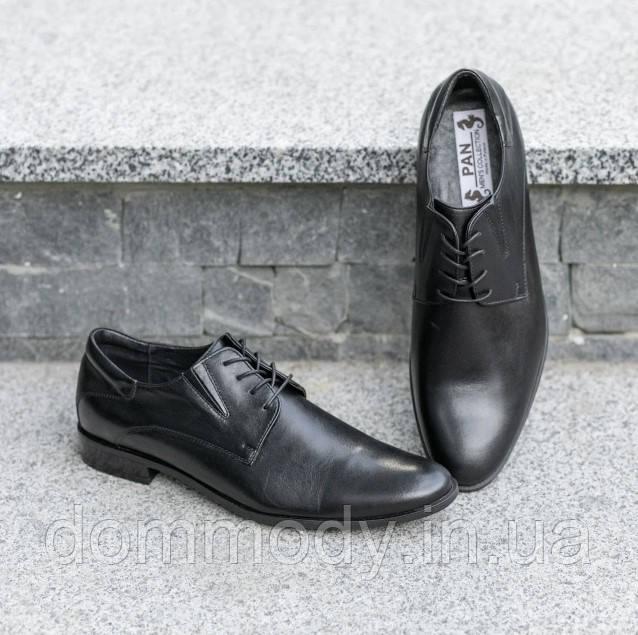 Туфли мужские черного цвета Charlie