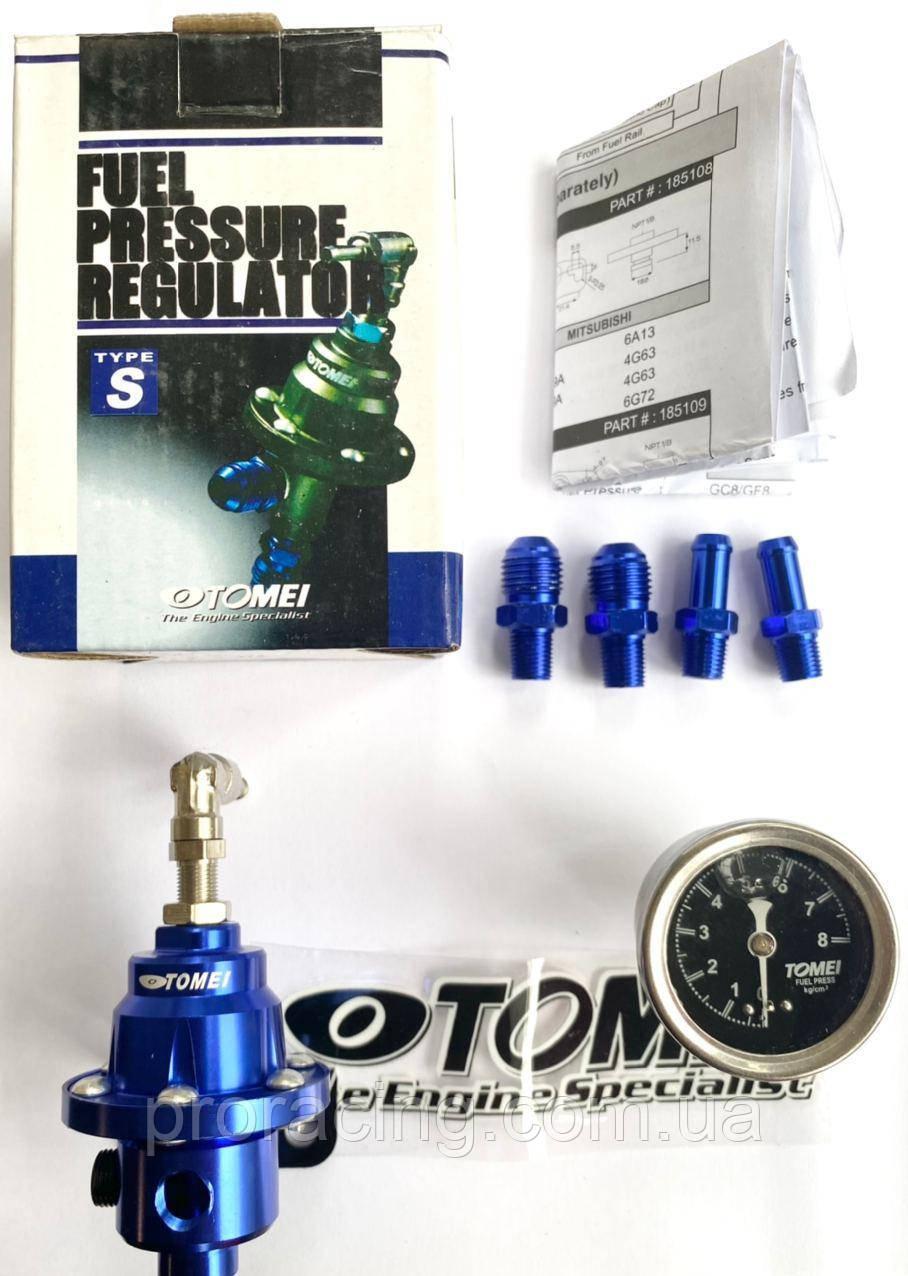 Регулятор давления топлива Tomei type S Синий