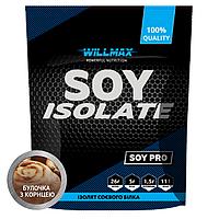 Соевый протеин изолят Willmax Soy Isolate (900 г) виллмакс булочка с корицей