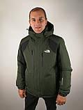 Спортивная мужская куртка, фото 7