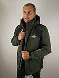 Спортивная мужская куртка, фото 2