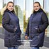 Длинная куртка зимняя комбинированная, с 48-58 размер