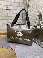 Женская модная сумка брендовая стильная 5014 Спортивная сумка всадник графит высокого качества (реплика)
