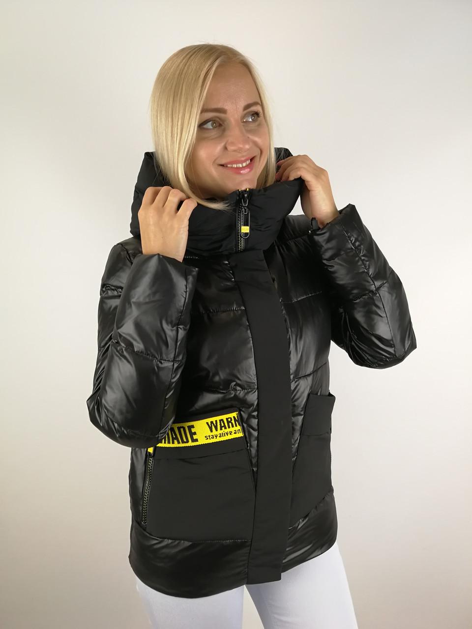 Жіноча куртка visdeer