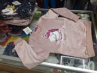Зимний Велюровый свитшот для девочки р.134-152
