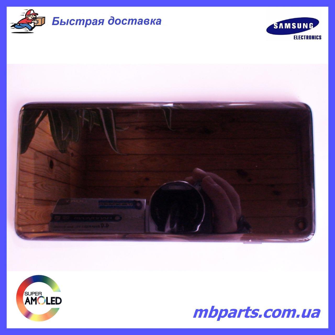 Дисплей с сенсором Samsung G973 Galaxy S10  White, GH82-18850B, оригинал!