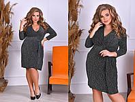 Черное нарядное люрексовое батальное платье на запах р.48-52.  Арт-1965/36