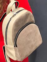 Женский замшевый рюкзак Lucherino 652 замши БЕЖ (LRHN)