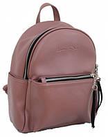 Женский модный стильный рюкзак Lucherino 450 лиловый высокого качества (LRHN)