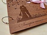 Весільний альбом з дерева для фото та побажань, фото 3