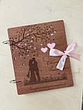 Весільний альбом з дерева для фото та побажань, фото 4