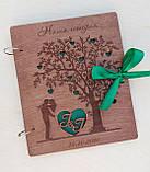 Весільний дерев'яний альбом для побажань та фото, фото 2