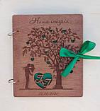 Весільний дерев'яний альбом для побажань та фото, фото 3
