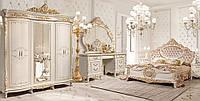 Спальня Версаль в комплекте с матрасом