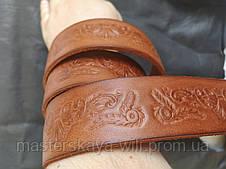 Шкіряний ремінь ручної роботи з тисненням (світло-коричневого кольору), фото 3