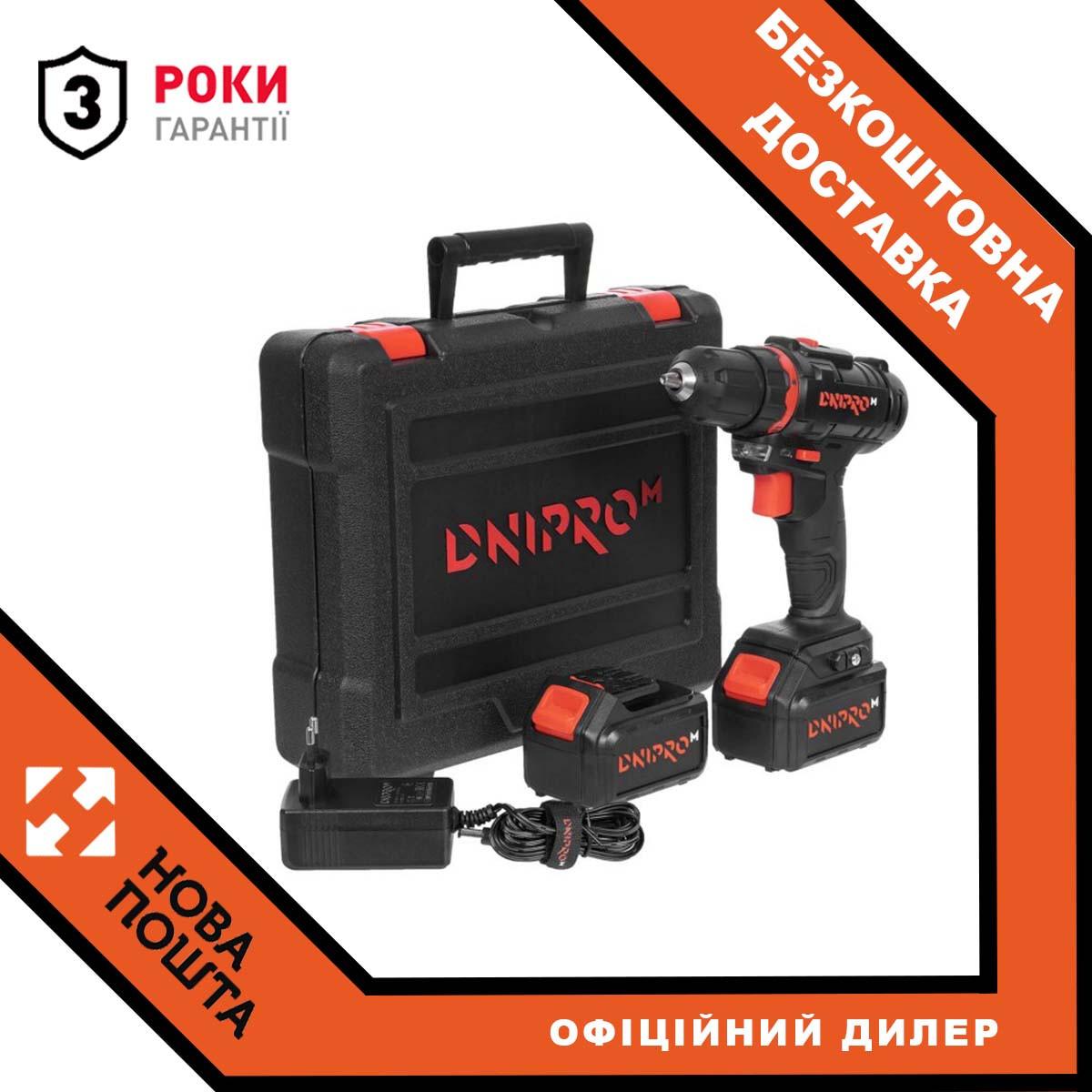 Акумуляторний дриль-шуруповерт Dnipro-M CD-182