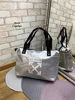 Женская модная сумка брендовая стильная 5013 Спортивная сумка серебро высокого качества (реплика) (HRKV)