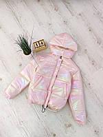Трендовая весенняя куртка в эксклюзивной расцветке хамелеон