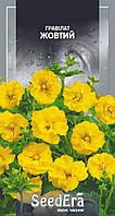 Гравилат Желтый,0.2 г,SeedEra Цветы садовые для клумбы