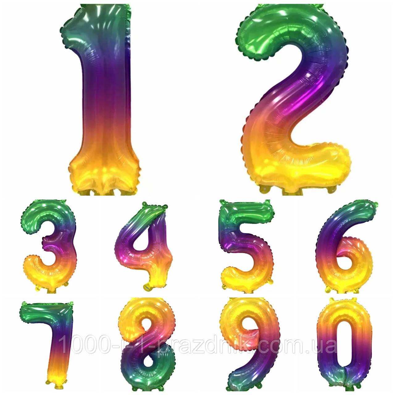 """Цифра """"0""""   40 см Омбре"""