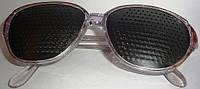 Перфорационные очки - тренажеры