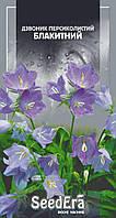 Колокольчик Голубой, 0.2 г, SeedEra Семена многолетних цветов, цветы для сада, дачи, клумбы